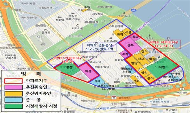 여의도 아파트지구 지구단위계획 수립지역 및 인근지역 위치도 /사진=서울시