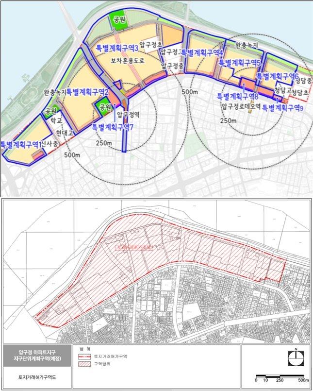압구정 지구단위계획 수립지역 위치도와 토지거래허가 구역도 /사진=서울시