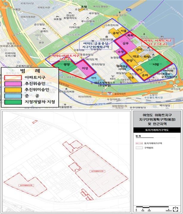 여의도 아파트지구 지구단위계획 수립지역 및 인근지역 위치도와 토지거래허가 구역도 /사진=서울시