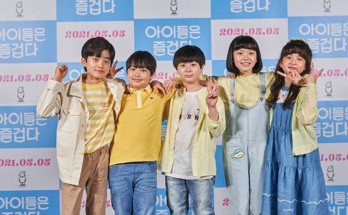 박시완 박예찬 이경훈 홍정민 옥예린(왼쪽부터)/메가박스중앙(주)플러스엠 제공 © 뉴스1