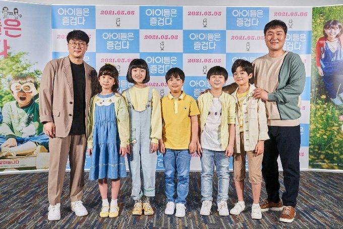 '아이들은 즐겁다'/메가박스중앙(주)플러스엠 제공 © 뉴스1