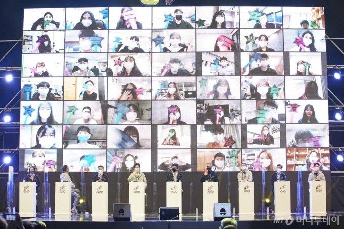지스타2020 개막식