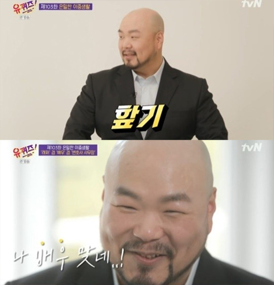 '래퍼+배우' �J기