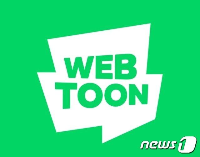 (네이버웹툰 제공)© 뉴스1