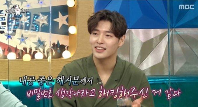 배우 강하늘/사진=MBC '라디오스타'