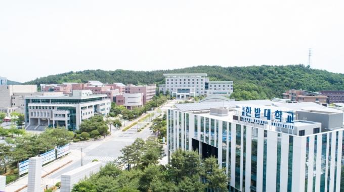 한밭대, 창업보육센터 경영평가 대전지역 최우수 S등급
