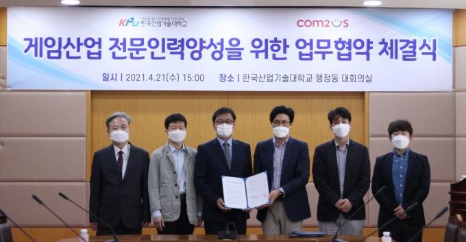 한국산기대-컴투스, 게임산업 전문인력 육성 MOU 체결