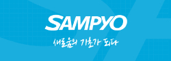 삼표그룹, 방파제·해양용 특수시멘트 개발 기술제휴