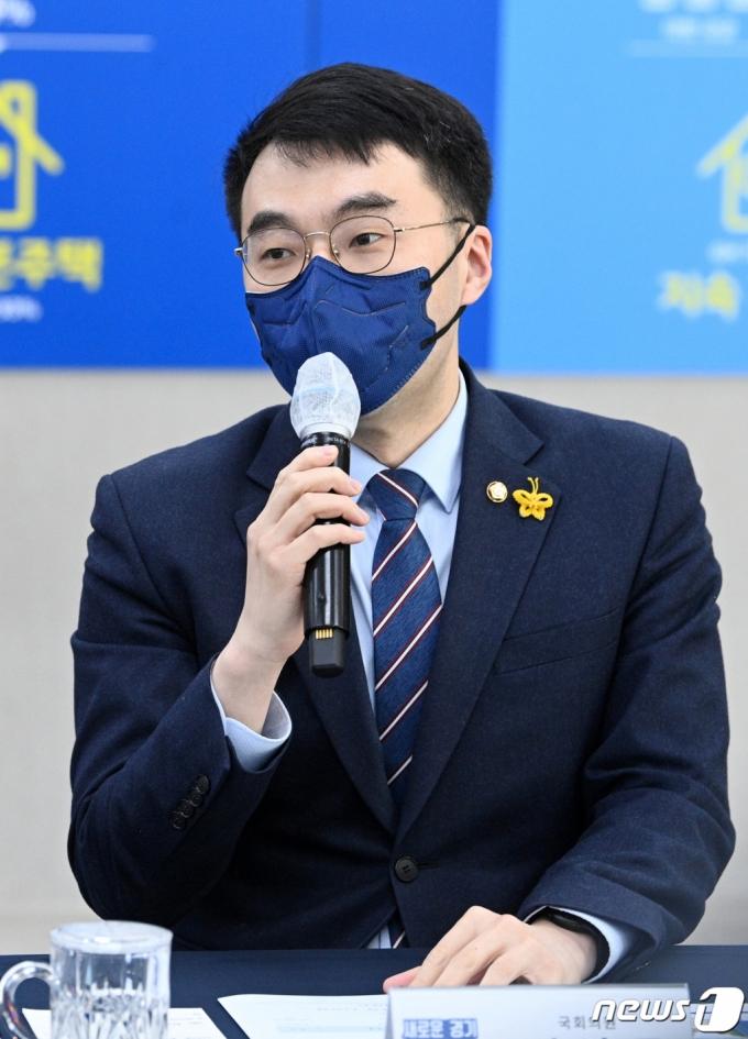 김어준, SBS는 서면계약 했는데…김남국