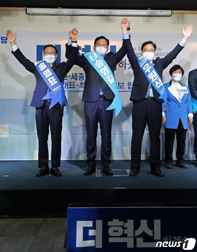 [사진] 대전에서 열린 더불어민주당 대표·최고위원 후보자 순회 합동연설회