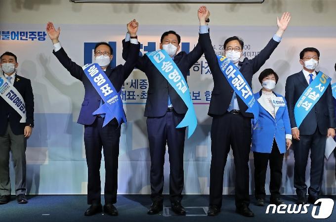 [사진] 더불어민주당 대표·최고위원 후보자 순회 합동연설회
