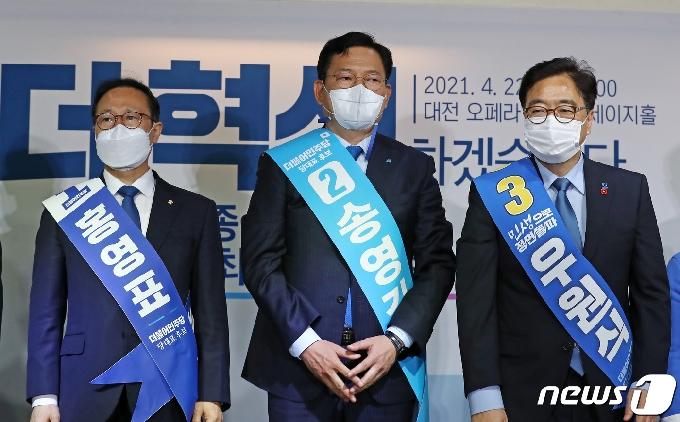 [사진] 대전 찾은 당대표 후보들