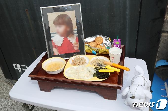 [사진] 구미 3세 여아 추모하는 밥상