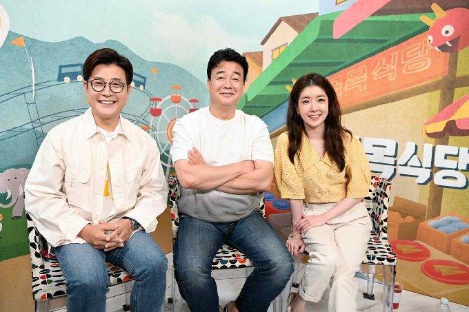 SBS '골목식당' © 뉴스1