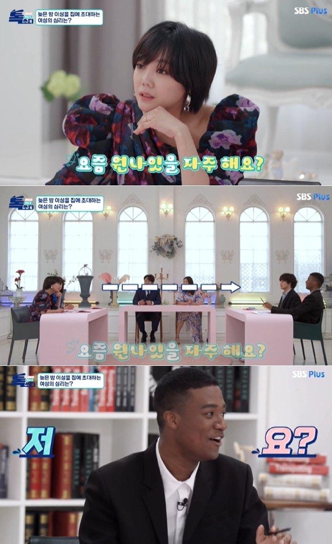 SBS 플러스 예능프로그램 '톡 까놓고 톡 터놓고 톡쏘다' 방송화 갈무리 © 뉴스1
