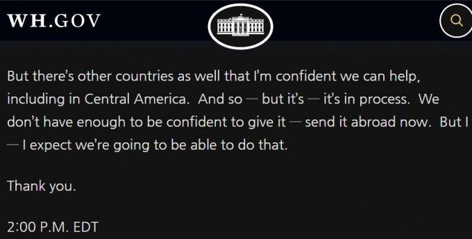 조 바이든 대통령의 21일(현지시간) 기자회견 내용 일부 /사진=백악관 홈페이지