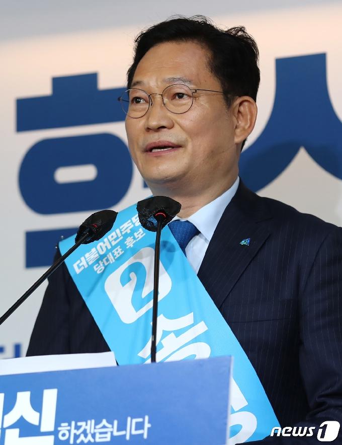 [사진] 지지호소하는 송영길 당 대표 후보