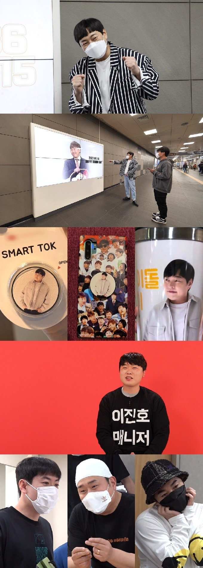 MBC '전지적 참견 시점' © 뉴스1