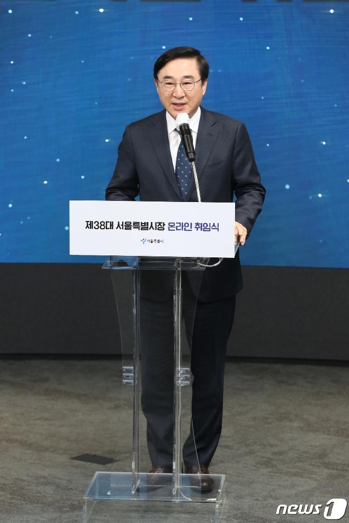 [사진] 오세훈 시장 취임식 축사하는 이동진 도봉구청장