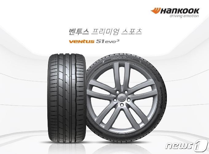 한국타이어, 포르쉐 스포츠카 '718 박스터'에 타이어 공급