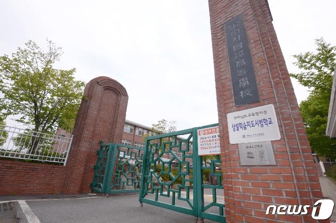 전남외고 학생·완도수협 직원 '광주 사우나'서 감염됐나