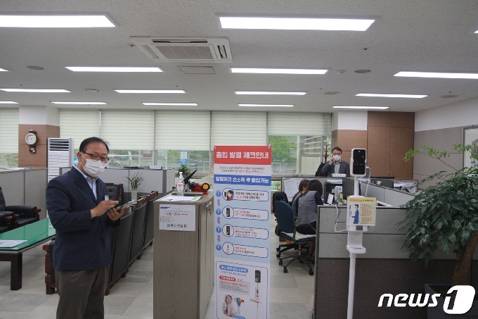동대전농협, 고객 출입 간편전화 서비스 도입…방역 강화