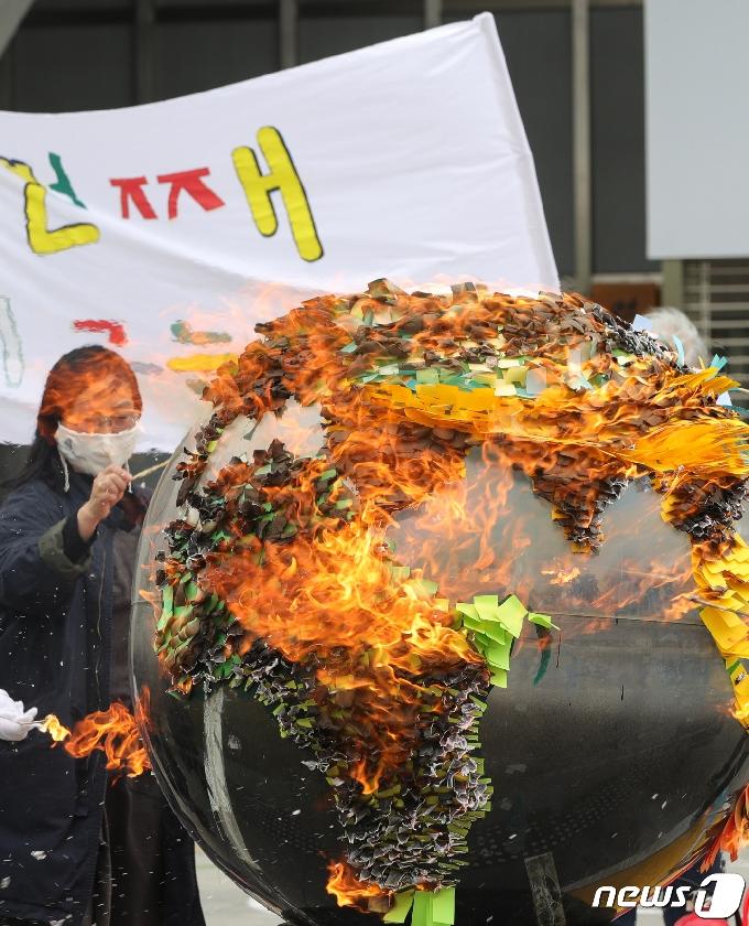 [사진] '지구가 불타고 있다'