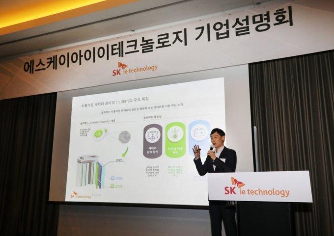노재석 SK아이이테크놀로지  대표가 22일 서울 여의도 콘래드호텔에서 사업 전략을 발표하고 있다. /사진=SK IET 제공