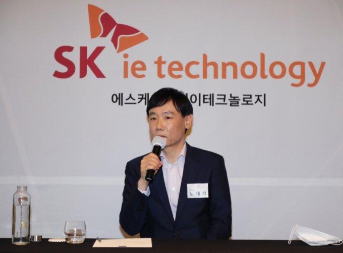 노재석 SK아이이테크놀로지 대표가 22일 서울 여의도 콘래드 호텔에서 열린 기자간담회에서 질문에 답하고 있다. /사진=SK IET 제공