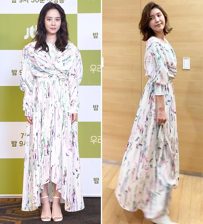배우 송지효, 채정안/사진=JTBC 제공, 채정안 인스타그램
