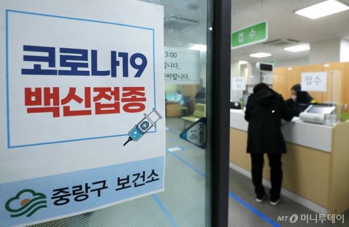 외교부, 해외공관에 '러시아 백신' 안전성 정보 수집 지시