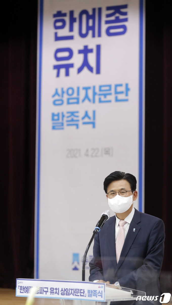 [사진] 한예종 유치  상임자문단 발족식 참석한 박성수 송파구청장