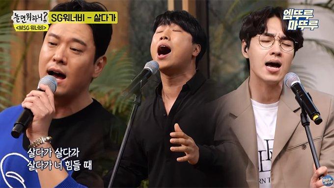 MBC '놀면뭐하니' 방송화면 /사진=유튜브 엠뚜루마뚜루 : MBC 공식 종합 채널