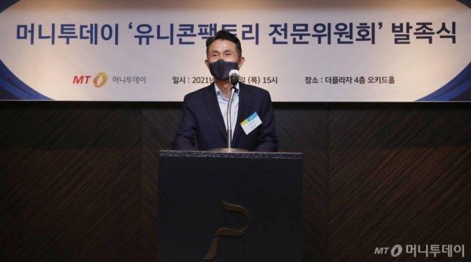 22일 오후 서울 중구 더플라자에서 열린 '유니콘팩토리 전문위원회' 발족식에서 박종면 머니투데이 대표가 인사말을 하고 있다. /사진=김휘선 기자 hwijpg@