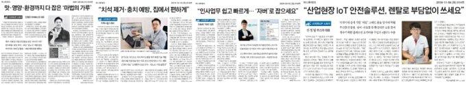창업생태계 대변혁 신호탄…K-유니콘 키울 'UFO' 떴다