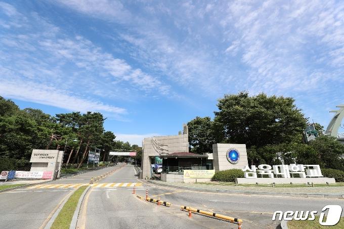 삼육대, '소프트웨어' 중심대학 신규 선정…최대 60억원 지원