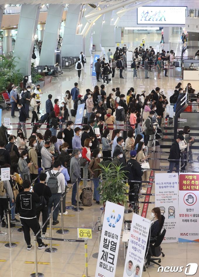 [사진] '4차 대휴행 임박' 제주로 떠나는 여행객들