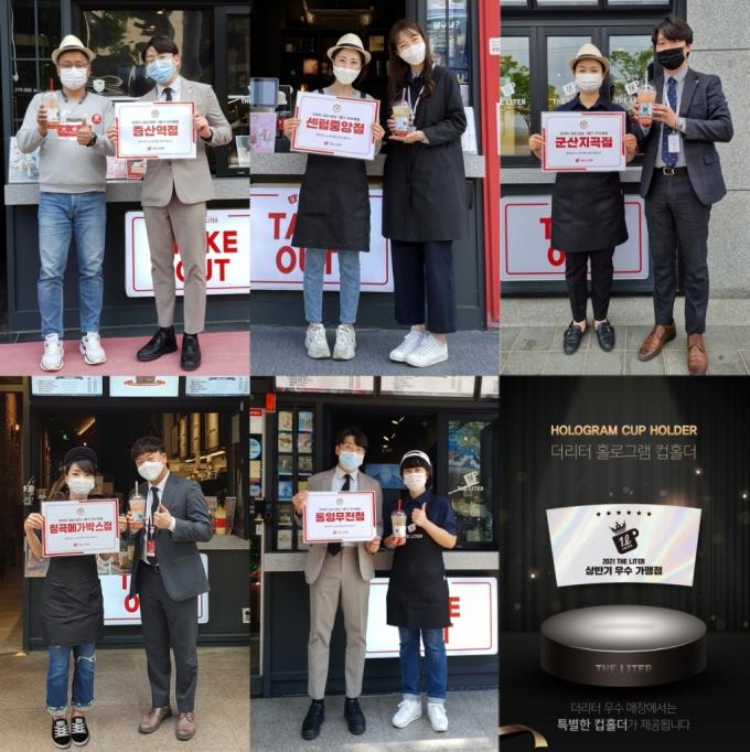 국민커피 더리터, 2021년도 1분기 우수매장 선정