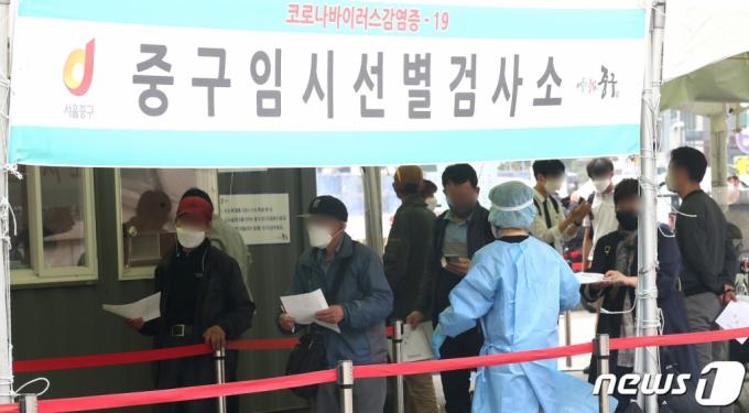 서울, 204명 신규 확진…지인모임 감염 확산 비상