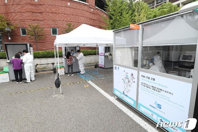[사진] '서울대서 코로나 신속분자진단검사'