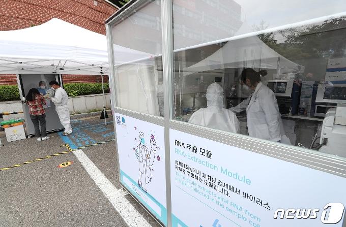 [사진] 서울대, 코로나19 신속분자진단검사 시범실시
