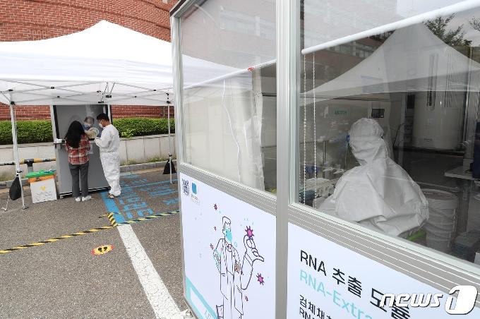[사진] 서울대학교 '코로나19 신속분자진단검사'