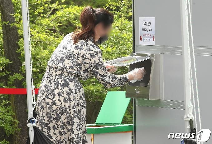 [사진] 서울대, 코로나19 신속분자진단검사 실시