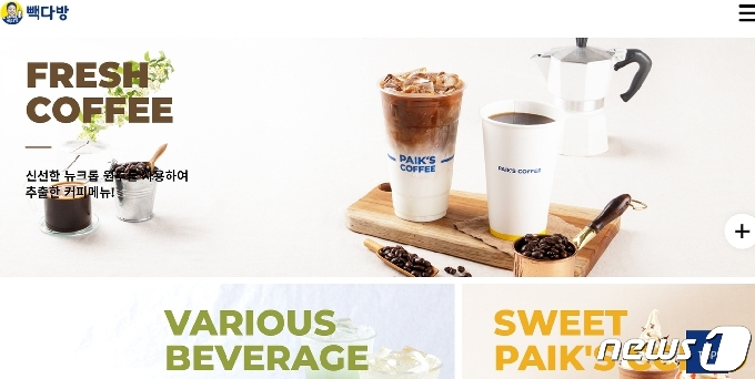 성주참외 음료, 빽다방 메뉴 론칭…전국 778개 매장서 판매