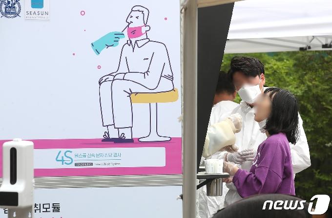 [사진] 서울대, 코로나19 신속분자진단검사 시범운영
