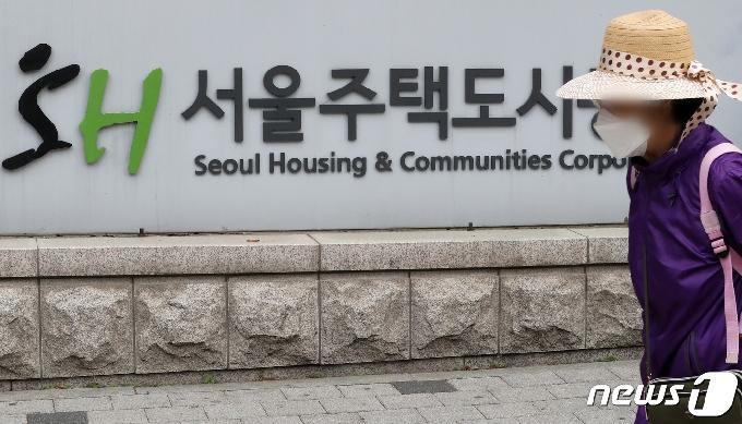 [사진] 특수본, SH 직원들 '뇌물수수' 관련 본사 등 압수수색