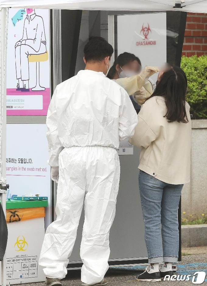 [사진] 서울대학교, 코로나19 신속분자진단검사 시범 운영