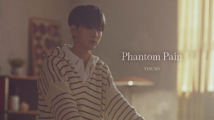 예성, 솔로곡 MV서 열연…짙은 그리움 표현