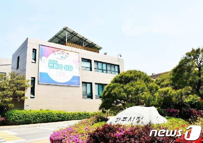 파주시, 28~30일 '구인구직 만남의 날' 개최…80명 채용