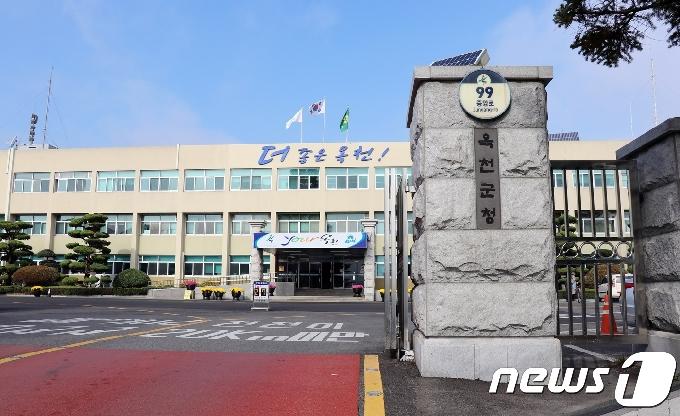 '코로나 확산 예방' 옥천군 어린이집 휴원명령…5월4일까지